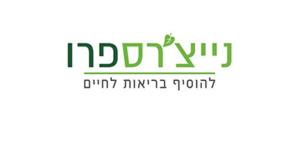 נייצרספרו naturespro logo