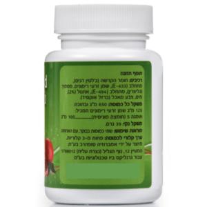 גרנה גארד Granalix שמן זרעי רימונים אומגה 5 | מכיל 60 כמוסות | GranaGard גרנליקס | Granalix back