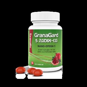 גרנה גארד Granalix שמן זרעי רימונים אומגה 5 | מכיל 60 כמוסות | GranaGard גרנליקס | Granalix